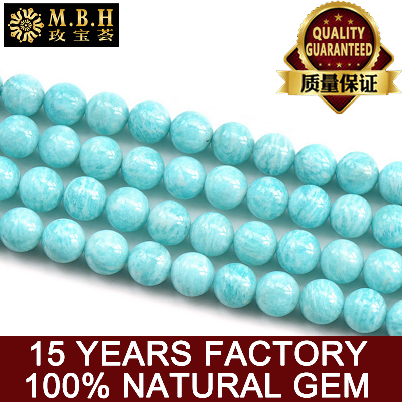 MBH factory wholesale natural gemstone beads green Mozambique amazonite loose beads semi-finished products or bead jewelry