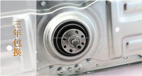 Made in China alibaba custom processing bearing washing machine parts