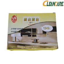 Disinfectant Ethyl Alcohol Wet Wipes For Kitchen Cleaning Household Products Wet Wipers