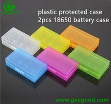 18650 battery plastic storage case/ battery carrying plastic case /18650 battery case