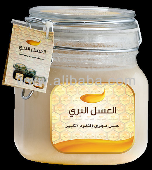 Majra Nufud Honey