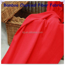 2014 China Supplier High Quality Bamboo Charcoal Fiber Fabric /Bamboo Fiber Fabric For Underwear