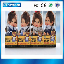 Monchhichi uninterrupted rechargeable usb external smartphone power pack