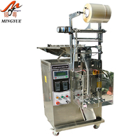 stainless steel vertical tipping hopper type potato chips packing machine MY-60HB Hand Made 0086 15920536958