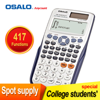 991ES PLUS New arrival college student big display scientific calculator