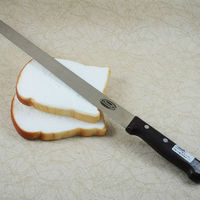 cake knife and server set with sander handle,smooth/toothing blade-BAKEST #8396