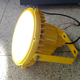 China wholesales IP65 150w led explosion proof lighting