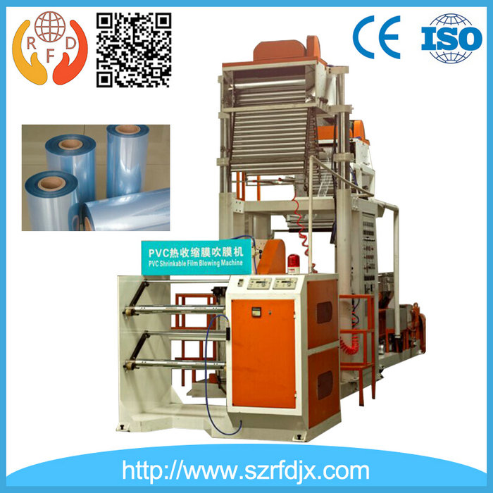 Most Advanced and High Speed PVC Shrink Film Making Machine