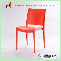 Widely use colorful factory price promotional living room plastic chair