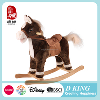 Professional customized plush rocking horse on wheels with movement for kids