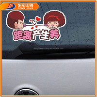 decals for car window Static Sticker