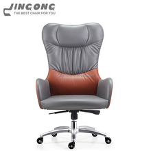 2017 new design can swivel the leather office chair of ergonomics