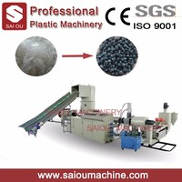 recycle plastic film woven bags granules making machine