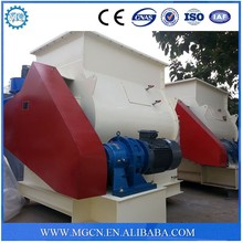 2017HOT SALE large output biaxial mixer agravic double paddle mixer for dry mortar dry powder in building industry