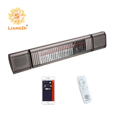 LiangDi infrared patio heater for swimming pool heating