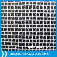 Bargain sale mesh biaxial polyester base fabric for pvc floor carpet