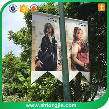 Street pole banner,Lamp pole advertising banner