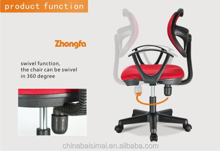 S05# Where to buy computer chairs, typing chair for computer