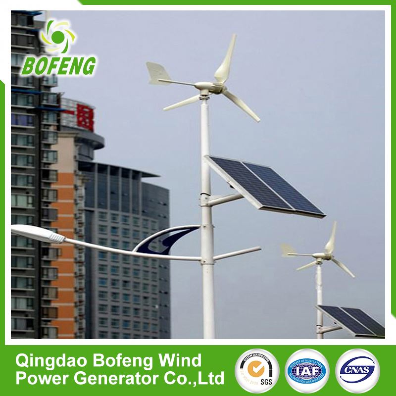 Nice quality various off grid wind solar panels hybrid solar wind power system
