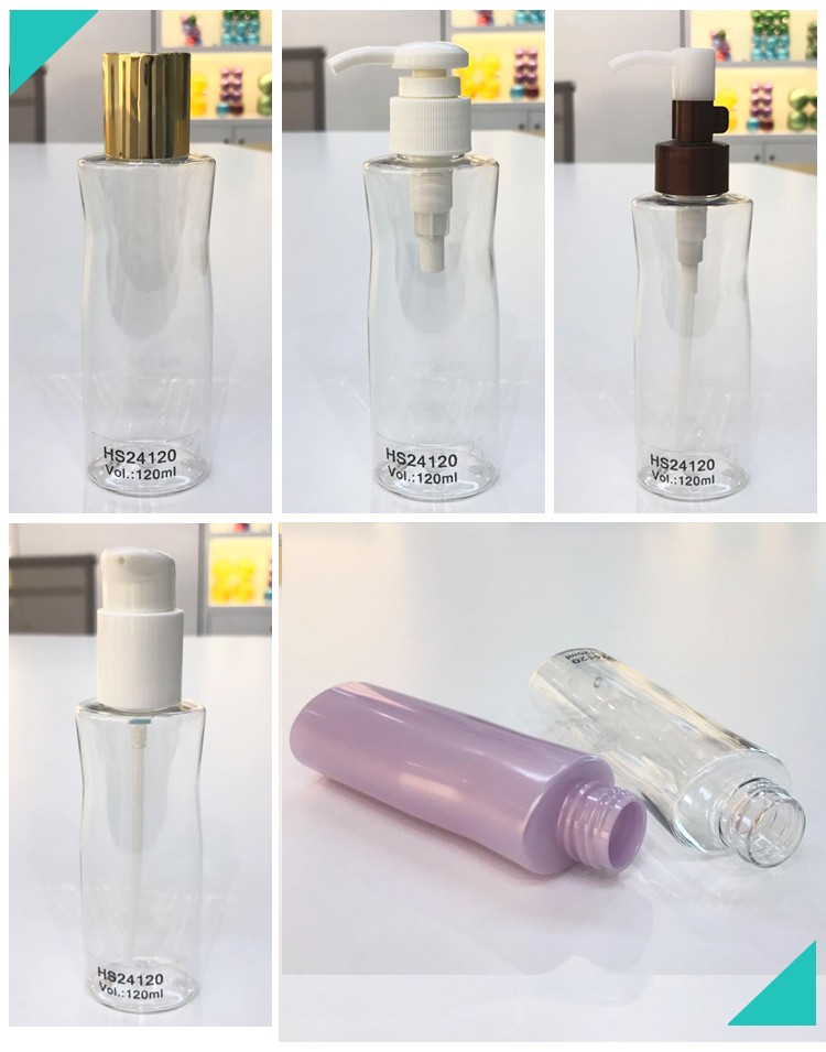 S SHAPE COSMETIC PACKAGING EMPTY LOTION PUMP BOTTLES