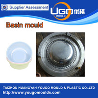 Good Quality New Design plastic household products injection mould