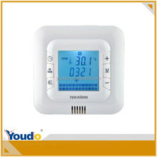 Contemporary Designs Digital Thermostat Water Bath, atea thermostat
