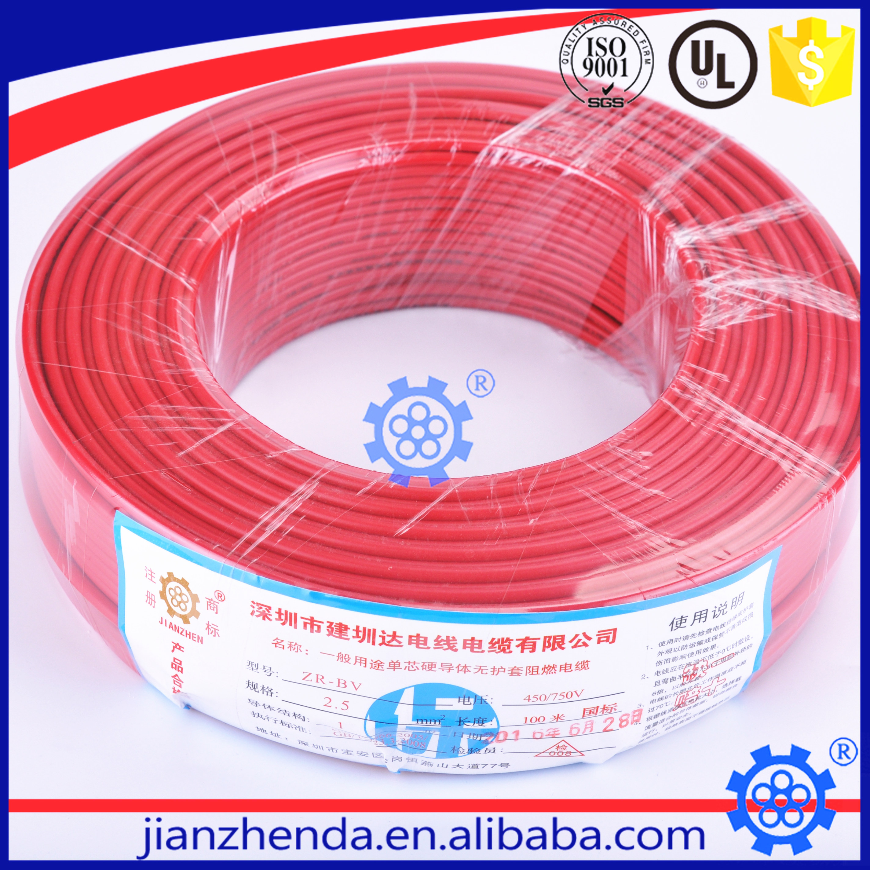 high density price list of electric wire