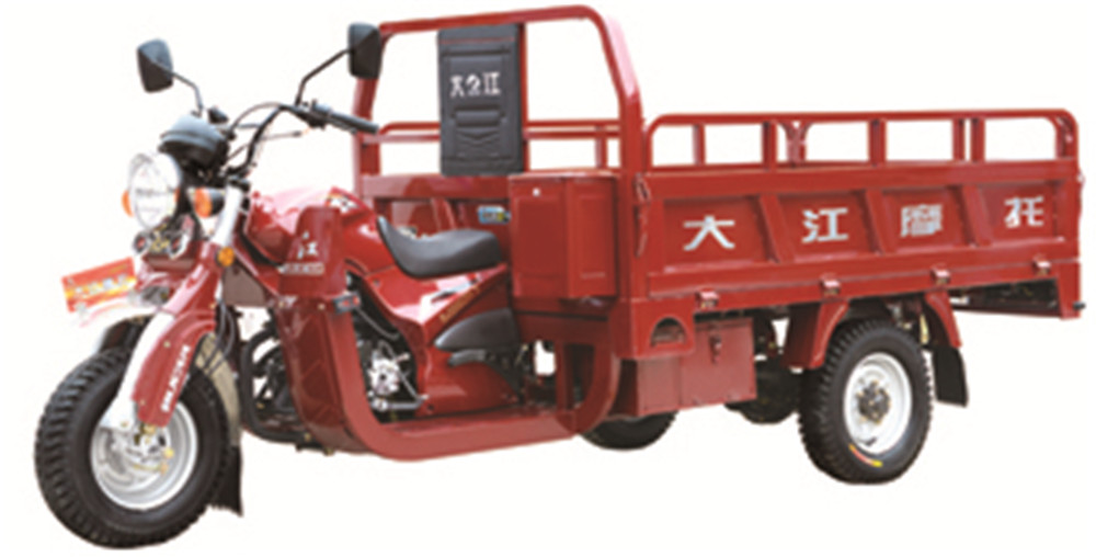 cargo use motorized driving type tricycle manufacture on sale