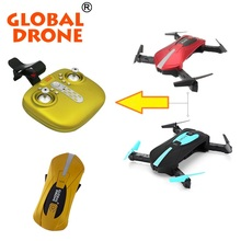 High-Quality Golden Transmitter Pocket Foldable Selfie RC Drone Remote Controller 2.4G Perfectly compatible Mini JY018 / GW018