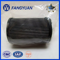 Hydraulic Oil Filter 2067633 For Oil Filtration Machine China Supplier