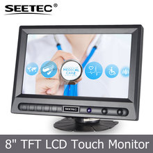 8 inch widescreen professional lcd car touch screen monitor with VGA AV HDMI input