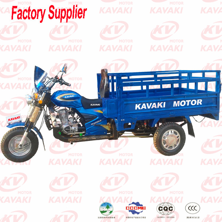 China motorcycle manufacturer 200cc 250cc three wheel tricycle
