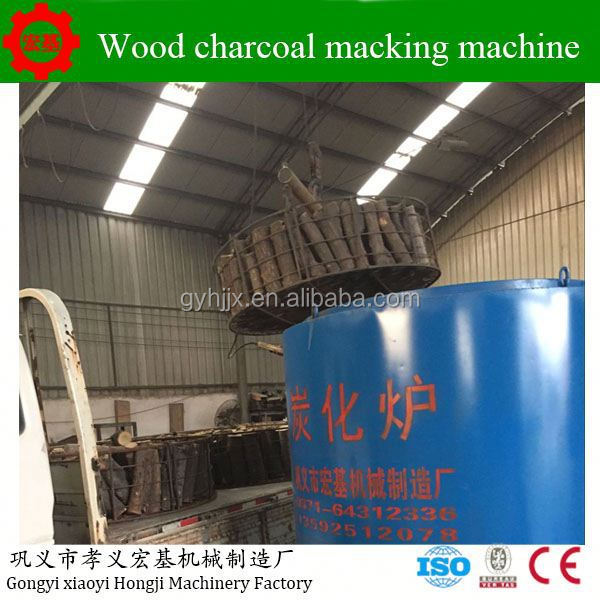 Fast Delivery bamboo charcoal making machine in energy saving equipment