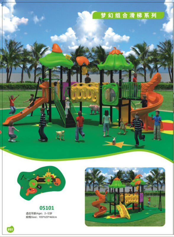 best quality plastic outdoor playground economical Day Care Center Plastic Used Playground Equipment