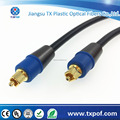 SPDIF PS4 Digital Toslink Optical Cable