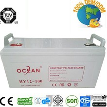 2015 high quality 200AH solar battery Payment O/A 12V 200AH ups lead acid battery & power bank
