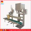 price of electric weigher vertical rice filling bagging machine