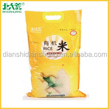 Current Year Cheap Price Per Ton Of Organic Rice From Beidahuang