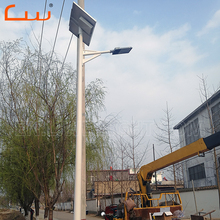 Stand Alone LED Solar Street Light With Poles & Lithium Battery Price