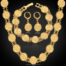 U7 Islamic wedding jewelry accessories 18k gold plated women arabic allah bridal jewelry sets