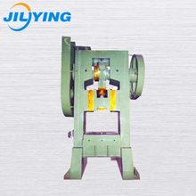 High Quality Metal Plate Hole Punching Machine 10 ton punch press machine