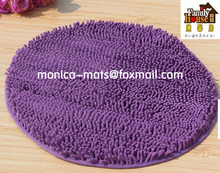 Washable Microfiber Chenille Door Mat With Pvc Back