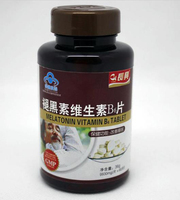 Natural organic Melatonin in bulk stock tablet or powder, welcome inquries Food & Medical Grade