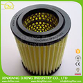 Low Price High Quality air filter assy