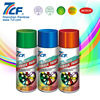 Professional Car Care Products Peelable Spray Paint