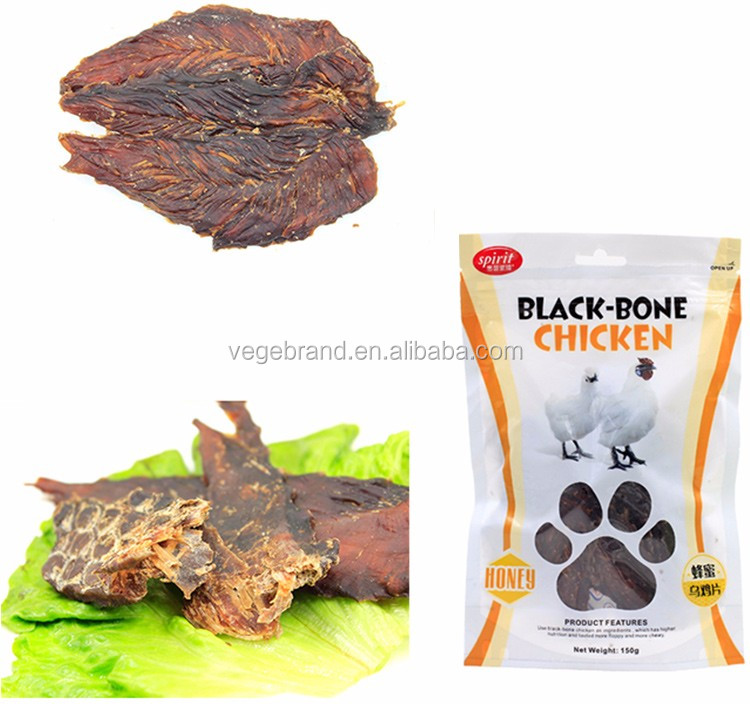 Natural Pet Treats Product Dried Chicken Meat For Dog
