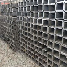 Machinery Manufacturing thick wall square schedule 40 carbon steel pipe