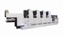 hamada offset printing machine,2 color offset printing machine heidelberg, 4-colour heidelberg offset printing machine
