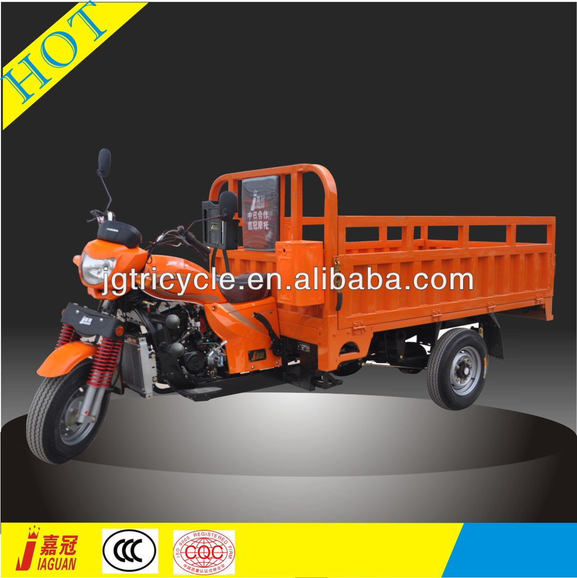 1.1*1.6m Cargo Box Trike chinese 250cc three wheel motorcycle