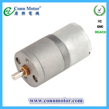 high torque 500nm geared dc motor 12v 25nm for coffee grinder